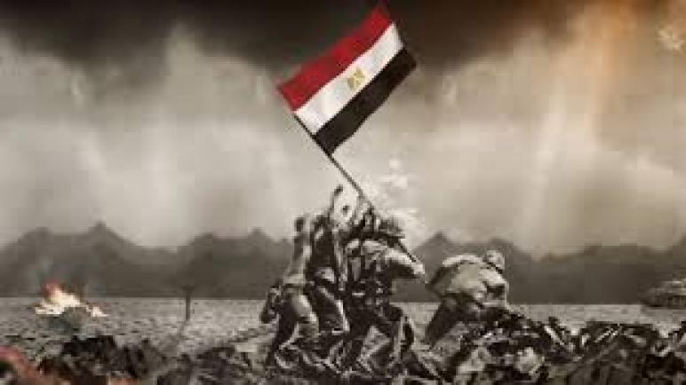 حرب اكتوبر 1973 (السلام يصنعه الأقوياء)