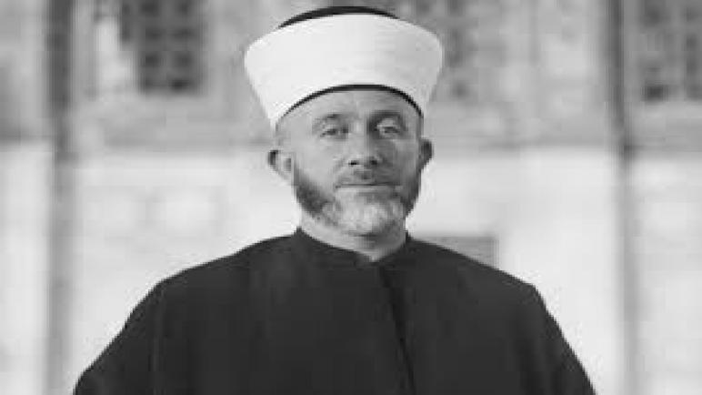 الحج أمين الحسيني