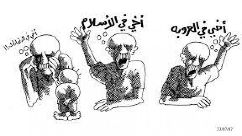 من حق الشعب الفلسطيني أيضاً أن يدافع عن نفسه