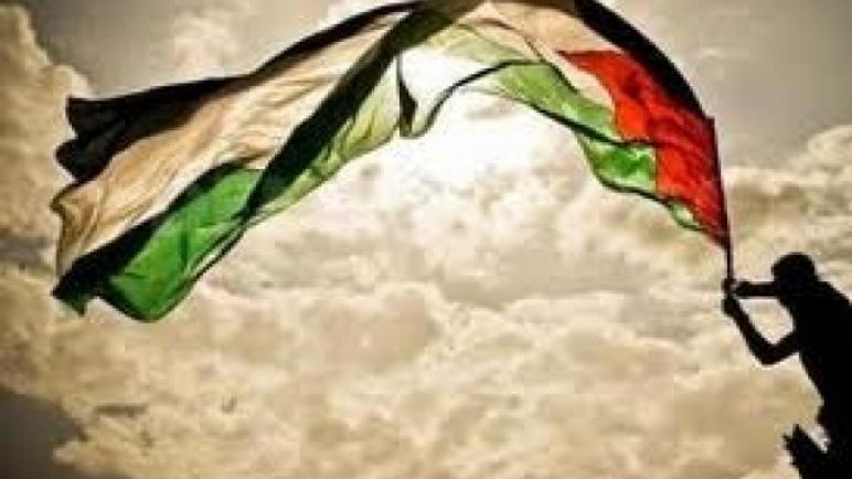 في الذكرى 53 : الثورة الفلسطينية والشرعية الدولية