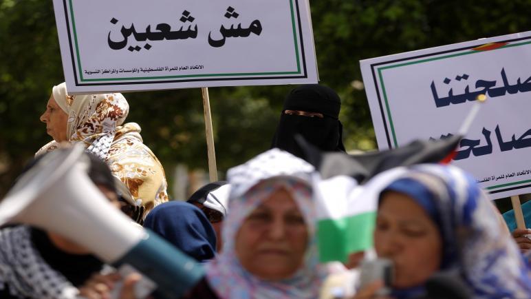 الوجه الأخطر من الانقسام الفلسطيني