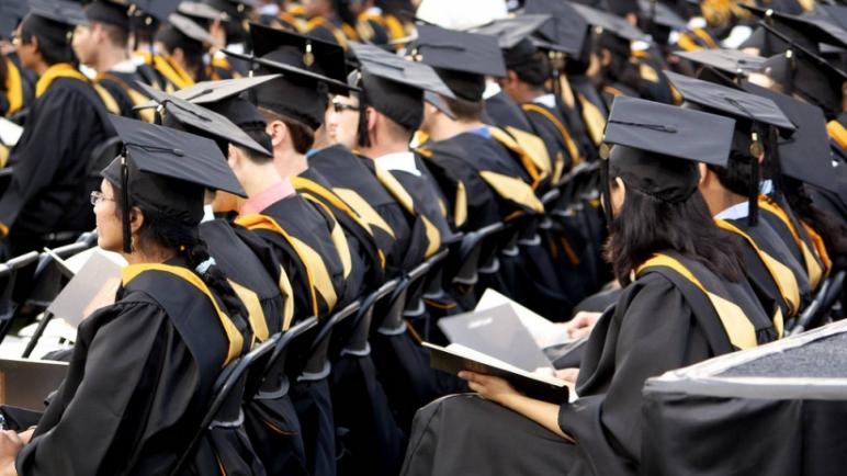 للجامعات حرمة