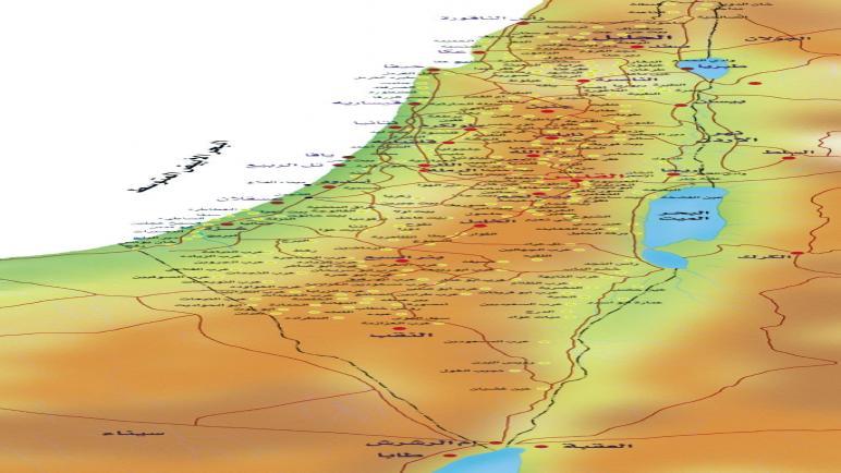مدن وقرى فلسطينية