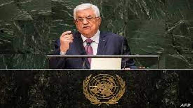 هل يفعلها الرئيس أبو مازن أم فات الأوان؟
