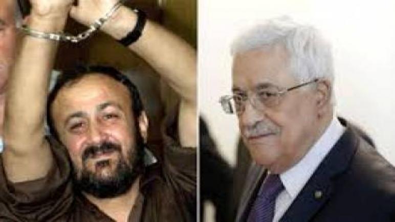 خلافات مفتعلة بين الرئيس أبو مازن ومروان البرغوثي