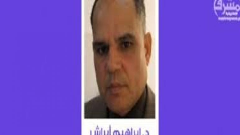 الأسرى في سجون الاحتلال الإسرائيلي ضحايا التباس مرحلة