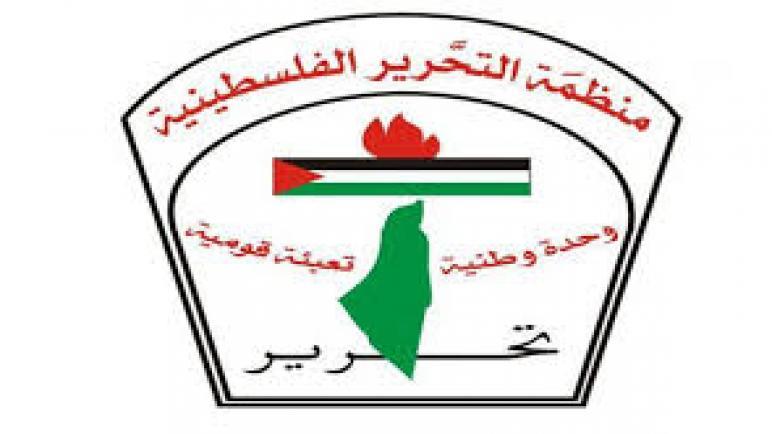 الافتراء على منظمة التحرير الفلسطينية