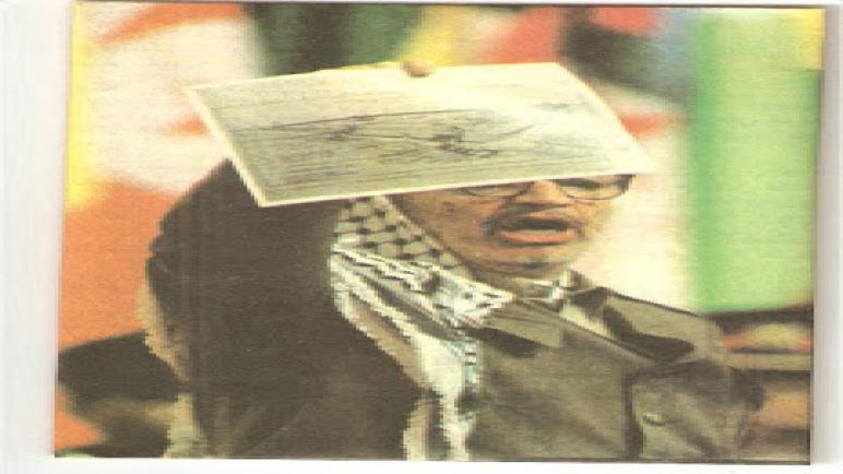 شهداء هبة النفق 1996
