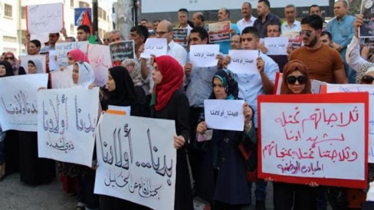 شهداء جثامينهم محتجزة عند الاحتلال