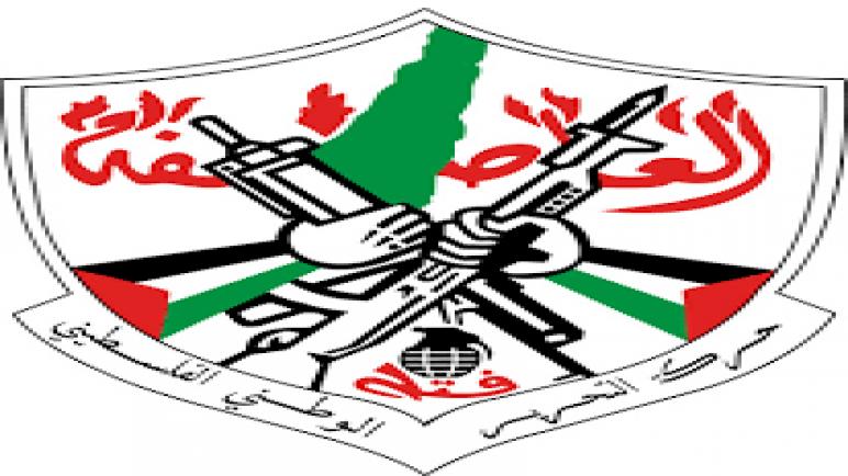 حول الملتقى الوطني الديمقراطي الفلسطيني