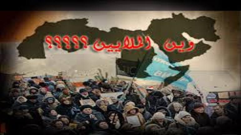 القضية الفلسطينية في زمن التطبيع الرسمي العربي