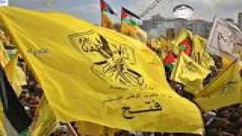 المؤتمر السابع لحركة فتح وتصويب المسار