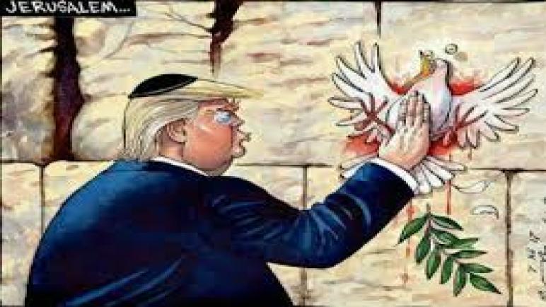 عندما يضيع الحق الفلسطيني باسم السلام