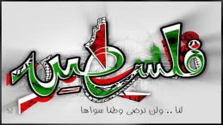 في مؤتمر بيروت اليوم تحضر كل الفصائل الفلسطينية ويغيب الشعب الفلسطيني