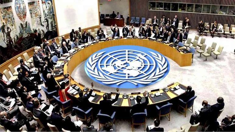النظام الدولي والتباس مفهوم الشرعية الدولية