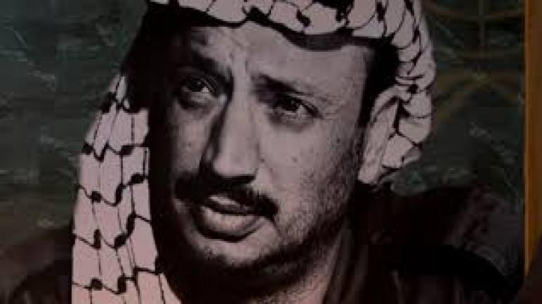 ياسر عرفات (أبو عمار)