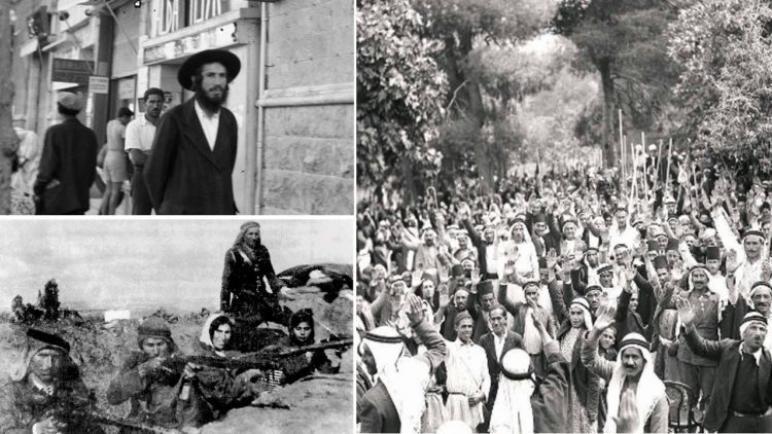 ثورة 36-39 في فلسطين خلفيات و تفاصيل و تحليل